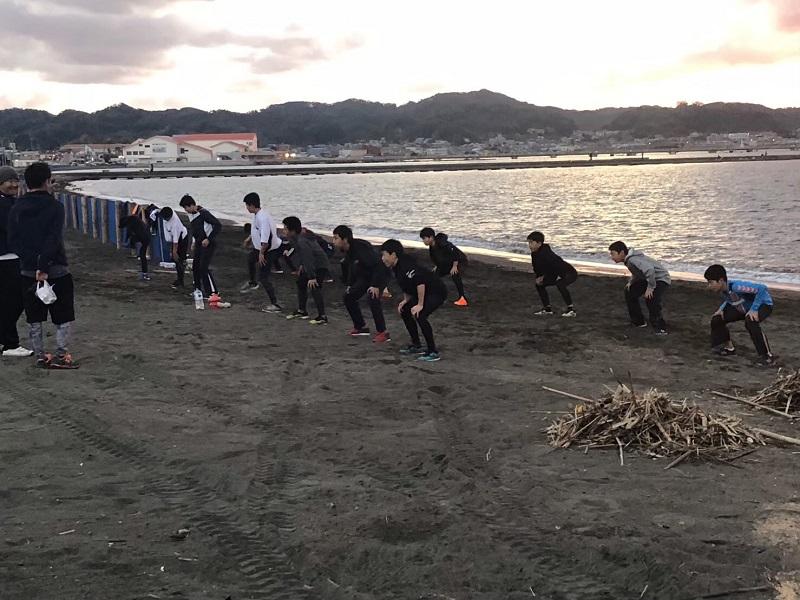 館山冬合宿2020